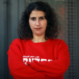 The Daam Workers Party has been active in Israel for many years. For most Israelis, Daam is the hardest political party to understand: It criticizes the establishment Arab leadership but also attacks the government. It consistently supports the Arab Spring but is a firm opponent of the Islamists. Unlike Hadash, it chose a socialist, feminist woman to lead it: Asma Agbarieh-Zahalka. The party aims to protect the rights of workers but refuses to surrender to the aggressive regime of Ofer Eini's Histadrut (General Federation of Labor); instead, it organizes workers such as truckers in Ashdod and finds employment for Arab women via its union, the Workers Advice Center (WAC-MAAN). As a Marxist party, it follows an unequivocally secular line, but is happy to enter homes lined with portraits of venerated rabbis, Koran texts or statuettes of the Virgin Mary. It has tens of thousands of supporters, yet in the last election it won just 3500 votes.
