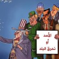 The revolutionary uprising in Syria that started in March 2011 as part of the Arab Spring, and the current struggle there, have had a huge impact on my political party, […]