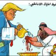 The carnage in the Pittsburgh synagogue overshadowed the international scandal aroused by the murder of the well-known journalist and Saudi government critic, Jamal Khashoggi. Although there appears to be no […]